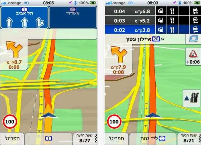 igo android magyarország térkép Ingyenesen letölthető iGO Magyarország szoftver az AppStore ban  igo android magyarország térkép