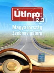uti2_3